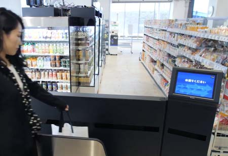 Providing Next-Gen Self-Checkout Solution